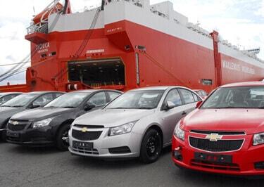 Vehicle Shipping to Botswana